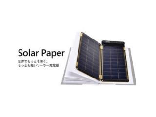 世界最薄太阳能移动电源Solar Paper上市