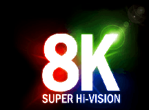 抢占未来市场 台厂积极布局8K电视面板