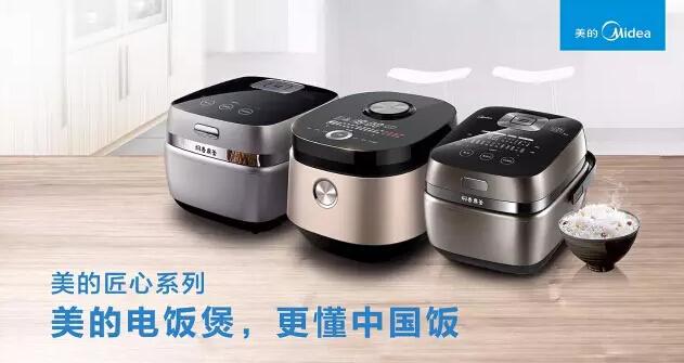 《消费主张》中外饭煲再PK:美的更懂中国饭