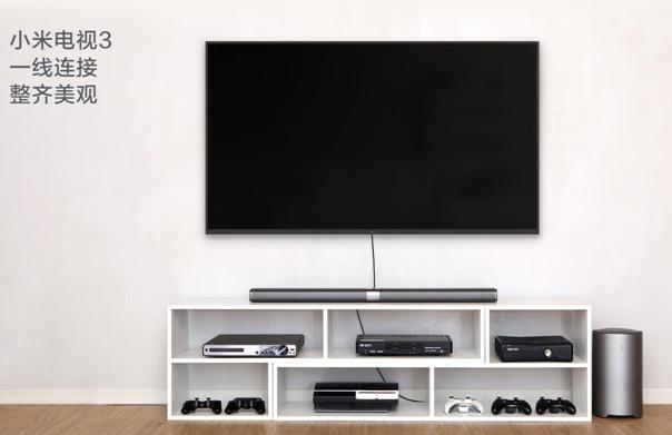 应对面板涨价彩电企业或跟风小米推分体电视