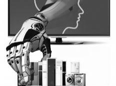 人工智能真的是家电业的下一个风口?