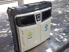 太阳能智能垃圾箱亮相重庆:可提供WiFi