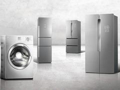 有木有想过为啥冰箱洗衣机更钟情于银灰色