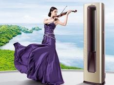 引领高端:卡萨帝荣膺空调行业高端引领品牌