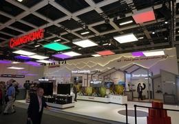 IFA2016:四川长虹携全线产品亮相柏林