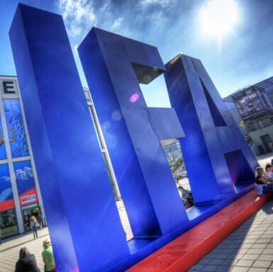 IFA2016盛大开幕 小编带你逛场馆