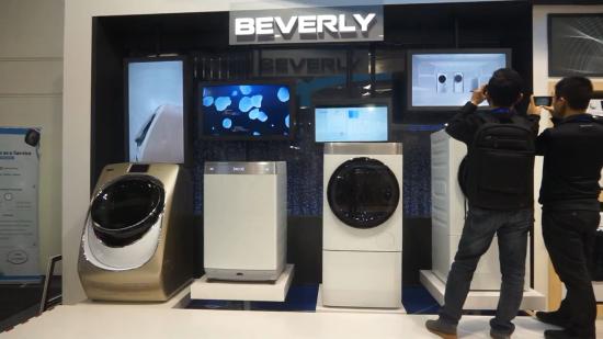 逆天设计!Beverly智能洗衣机惊艳IFA2016