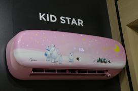 美的儿童星系列空调 IFA展上最会卖萌