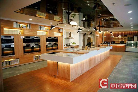 国美门店厨房体验区