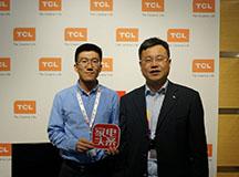 """胡强:TCL冰箱洗衣机有信心实现""""3553""""目标"""