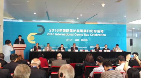 保护臭氧层:中国累计淘汰ODS物质25万多吨