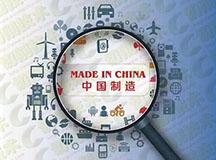 国务院印发消费品标准质量提升规划涉及九大领域