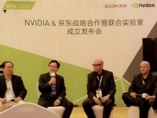 京东牵手NVIDIA 人工智能意味着什么?