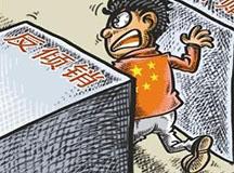 反倾销半年涉案85亿中国出口难破贸易壁垒