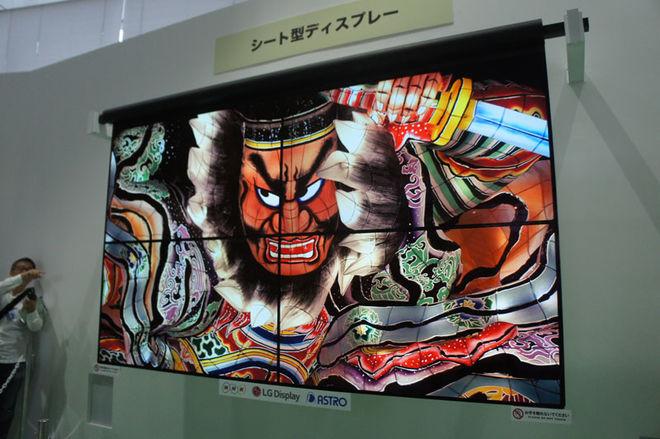 从未如此之近 日本NHK的8K放送实用化之路