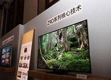 何为市场所向 索尼最强电视Z9D为你诠释