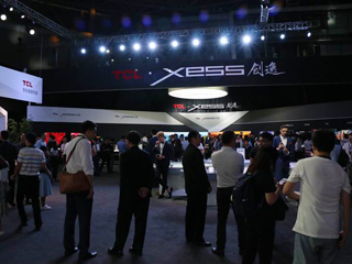 TCL·XESS创逸2016秋季新品发布会现场
