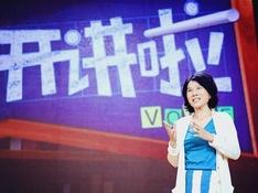 董明珠现身《开讲啦》:分享创业成功经验
