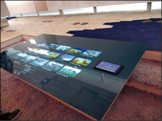 像平板电脑一样操控的未来茶几