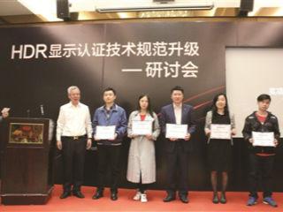 TCL全生态HDR技术问鼎 开启彩电业新通道