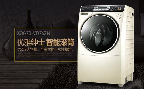 烘干个性化选择 松下滚筒洗衣机大卖