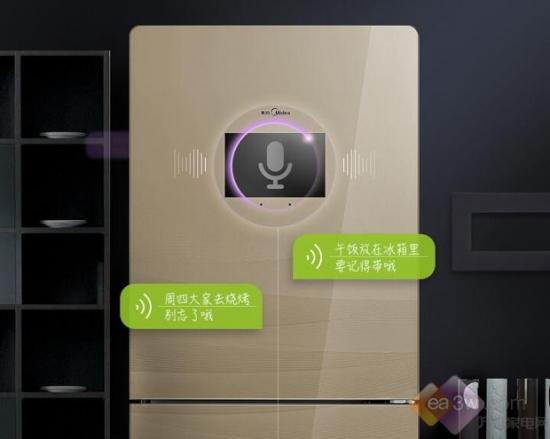 美的BCD-276WTGPZM三门冰箱