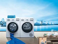 """白电市场冰空""""沉沦"""" 洗衣机逆势领舞"""