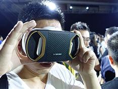 火热的VR进入寒冬?暴风魔镜陷入裁员风波