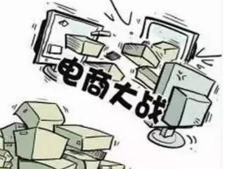 """""""双11""""电商大战提前上演""""三国杀"""""""