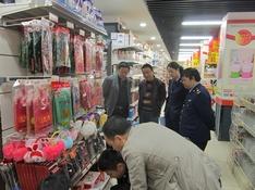 青州 :開展小家電市場專項整治行動