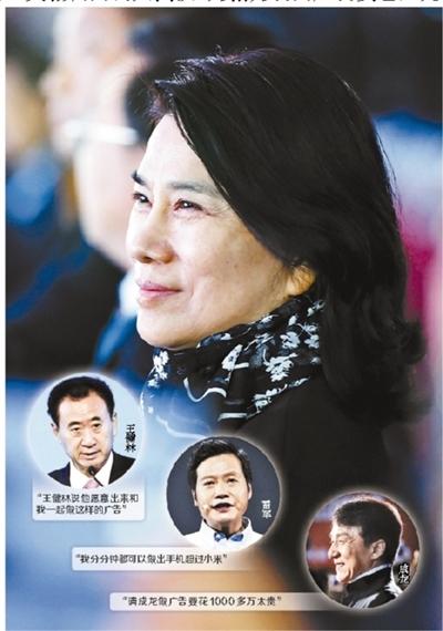 """董明珠成""""网红""""背后:有一支精良公关团队"""