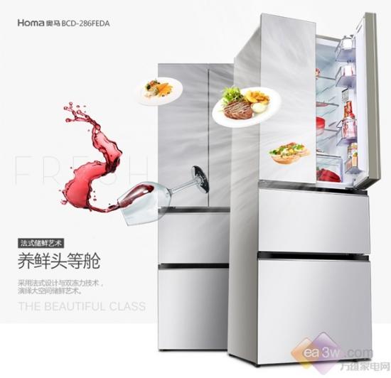 """有些人对法式冰箱情有独钟,本期笔者就推荐一款性价比高的法式多门冰箱,这就是奥马BCD-286FEDA流光银冰箱,法式设计,拥有高密度钻晶面板,不仅实现了优越视觉观感,而且在使用的时候不易积累灰尘和油污。    冰箱总容积为286升,其中冷藏容积178升,冷冻容积56升。还有52升-7微冻室,可以短期保鲜肉类食品,肉类一刀切,省去解冻的麻烦步骤,更保持了肉类原有的新鲜美味。    值得一提的是,这款冰箱使用了奥马""""双冻力""""国家发明专利技术,节能提升15%,制冷速度提升38%,营养"""