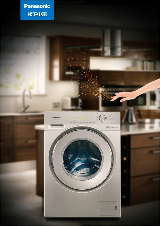 """松下罗密欧系列滚筒洗衣机双11""""健康""""有礼"""