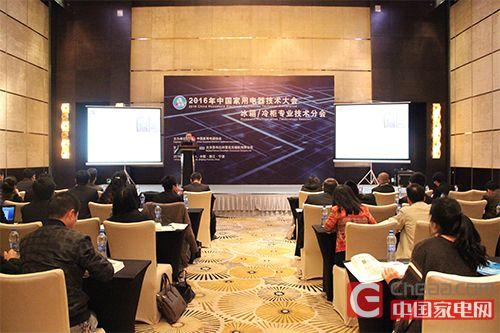 冰箱产业结构调整 能效技术升级引领潮流