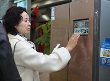 馨厨冰箱加入政府项目解决农民最后1公里问题