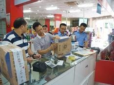 上海市工商發布加濕器等質量抽檢情況