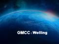 GMCC&Welling:家电核心部件的探索