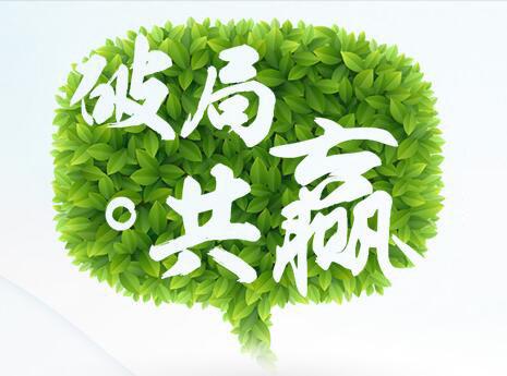 2016年中国净水行业高峰论坛