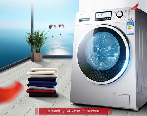 高品质高效电机 海信滚筒洗衣机热卖