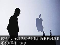 苹果腾讯华为都擅长的大策略却被我们忽略了