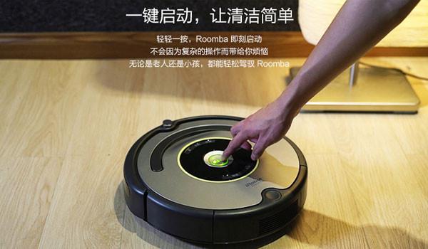 选对扫地机器人智控化程度也是关键