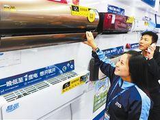空调淡季罕见涨价 为转型升级提供机会