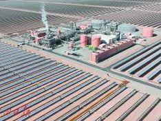 世界最大太阳能发电站:将向全球供电
