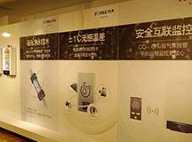 颠覆创新 方太磁化恒温热水器创领上市