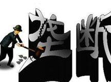 韩国重罚高通8.54亿美元 刷新该国历史记录