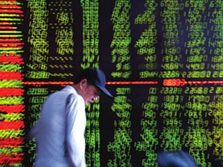 又一重击 东芝股价一度暴跌26%接近跌停