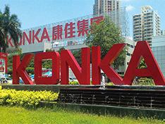 康佳拟投逾11亿建滁州智能家电及装备产业园