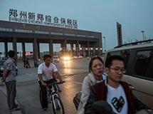 """外媒揭秘:郑州""""苹果城""""是怎样炼成的?"""