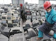 国务院印发《生产者责任延伸制度推行方案》