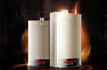 智能防冻 海尔JSQ31-16WPT(12T)热水器